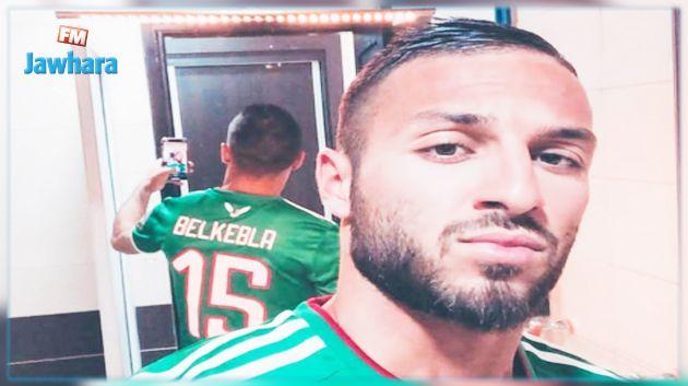إستبعاد لاعب من منتخب الجزائر بسبب تصرف خادش للحياء