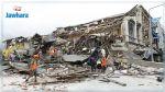 زلزال عنيف قرب سواحل نيوزيلندا