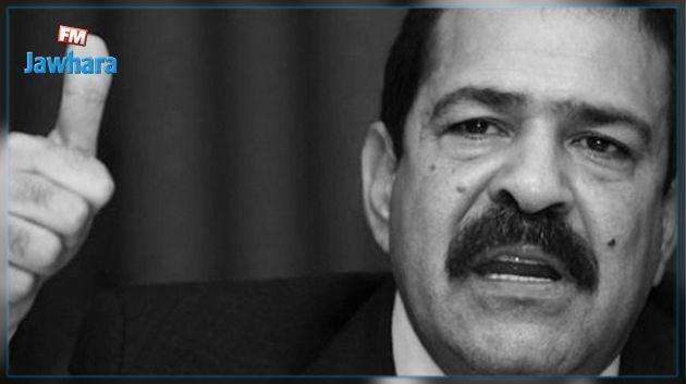 تأجيل النظر في قضية اغتيال شكري بلعيد