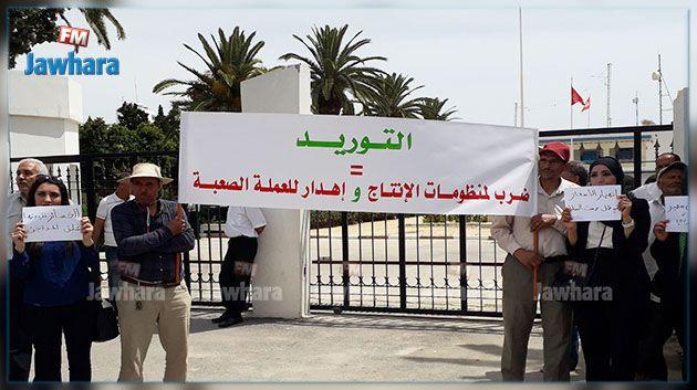 احتجاجات لمربّي الدواجن : استيراد اللحوم البيضاء المجمدة رغم وفرة الانتاج محليا