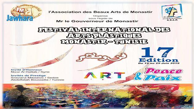 نحو 80 فنان تشكيلي من 25 بلدا يشاركون في الدورة 17 للمهرجان الدولي للفنون الجميلة بالمنستير