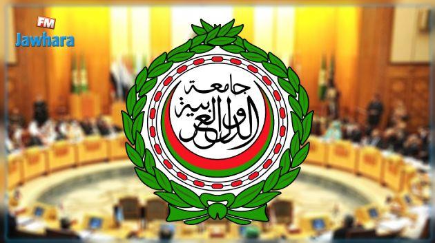 تونس ترأس الاجتماع الطارئ لوزراء المالية العرب في القاهرة
