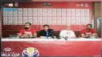 كرة السلة: الجامعة التونسية تقدم رمز كاس العالم 2019
