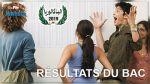 بكالوريا 2019: موعد الاعلان عن النتائج ونسبة النجاح