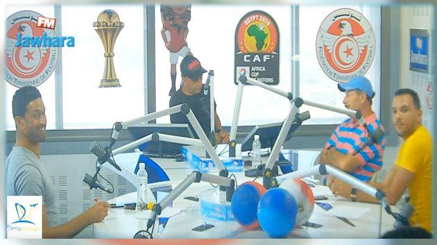استوديو الكان : تونس تواجه نيجيريا من أجل المركز الثالث في الكان