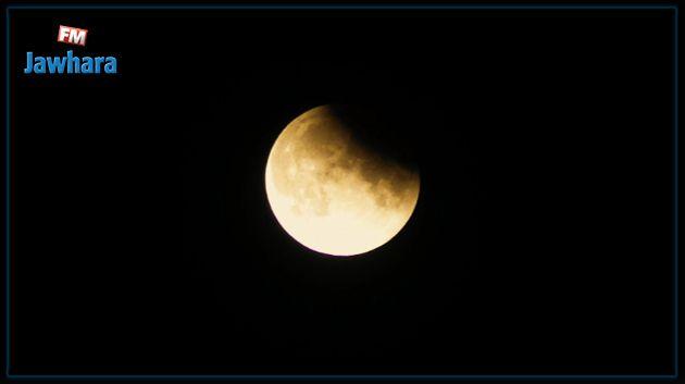 أجمل صور خسوف القمر الجزئي حول العالم
