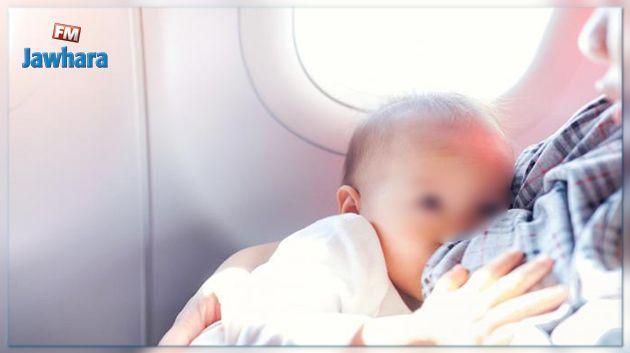 شركة طيران أمام المساءلة.. بسبب