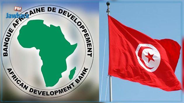 قرض من البنك الافريقي للتنمية بقيمة 80,5 مليون دينار لدعم الفلاحة في زغوان