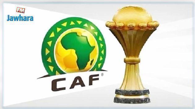 الليلة نهائي كأس الأمم الإفريقية في القاهرة