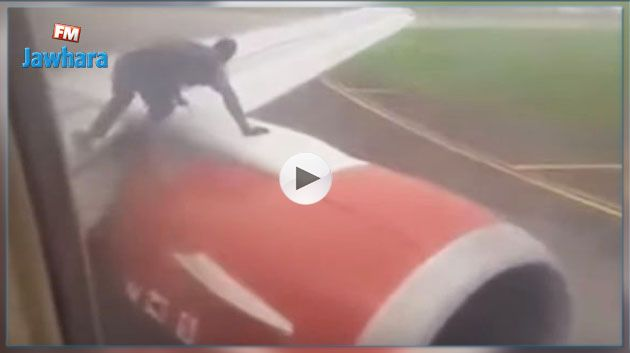 قفز على جناح الطائرة قبل لحظات من إقلاعها..!!(فيديو)