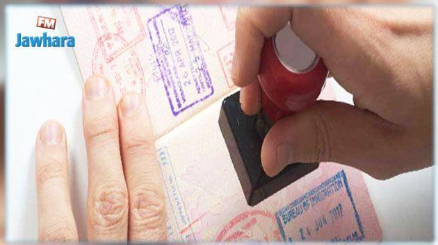 تركيا: تعديل جديد بخصوص تأشيرة الدخول