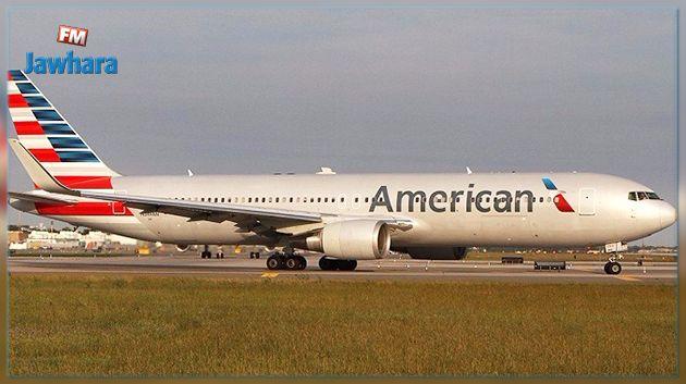 يواجهان عقوبة السجن : انكشاف أمر طيّارين مخمورين قبيل اقلاع طائرة تابعة للخطوط الأمريكية