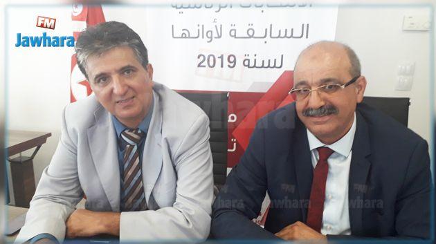 سليم الرياحي يقدم ترشحه للرئاسة عبر توكيل لمحاميه