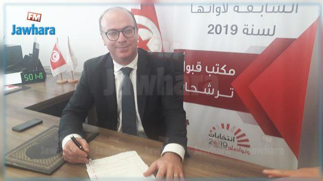 وزير المالية الأسبق إلياس الفخفاخ يترشح للرئاسة