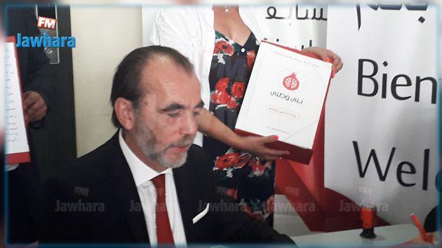 سعيد العايدي يقدم ترشحه للانتخابات الرئاسية
