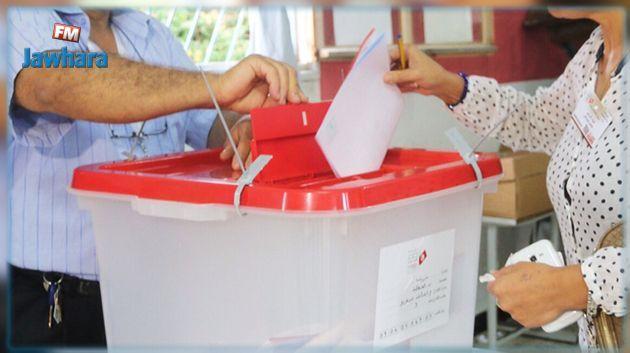 رئاسية وتشريعية : منع المترشحين من الصفحات