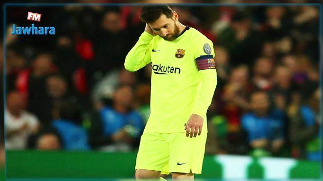 ميسي يغيب عن المباراة الإفتتاحية لبرشلونة في الدوري الإسباني