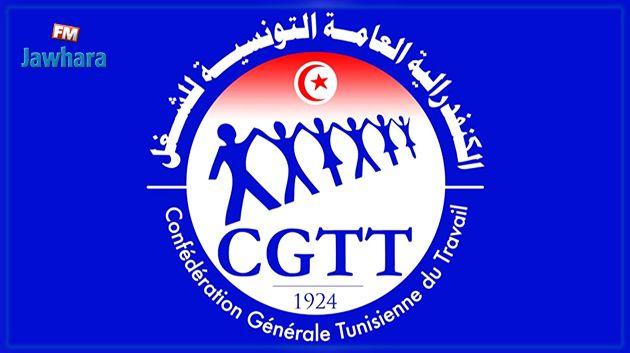 الكنفدرالية العامة التونسية للشغل تأسف لمحاولات انتحال أمينها العام السابق صفة الامين العام الحالي