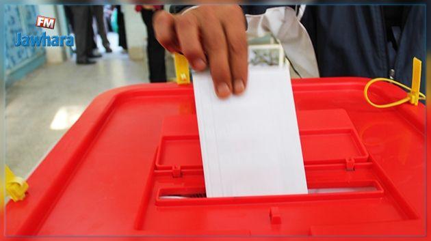 0 % نسبة الإقبال على الانتخابات البلدية في السرس