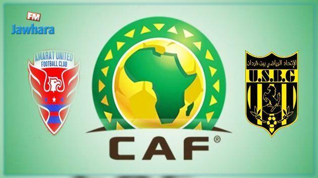 كأس الكاف: حكم تنزاني لمباراة عمارات يوناتيد و اتحاد بن قردان