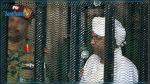 الصور الأولى من محاكمة الرئيس السوداني المعزول عمر البشير