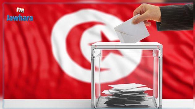 أرضية الحقوق المدنية للتونسيين بالخارج تصدر تقريرها بخصوص انتخابات 2019