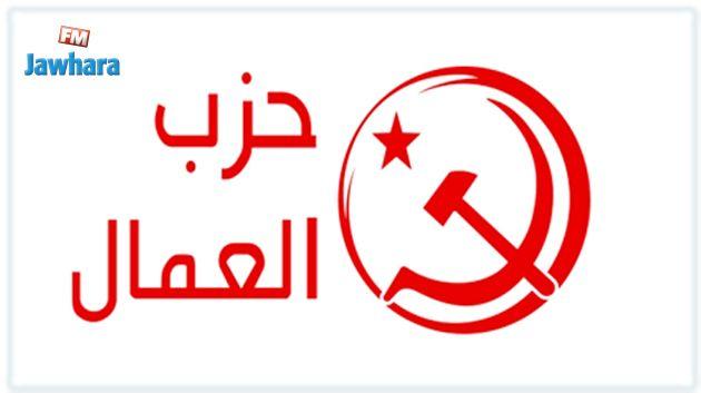 حزب العمال : قوى مدفوعة بروح انتقامية تعود اليوم إلى صدارة المشهد
