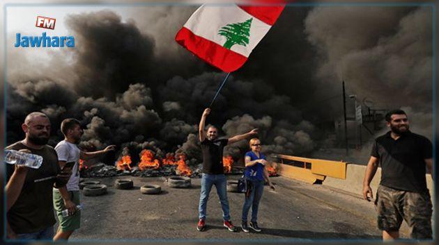 زعيم مسيحي لبناني يدعو الحكومة للاستقالة وسط استمرار الاحتجاجات