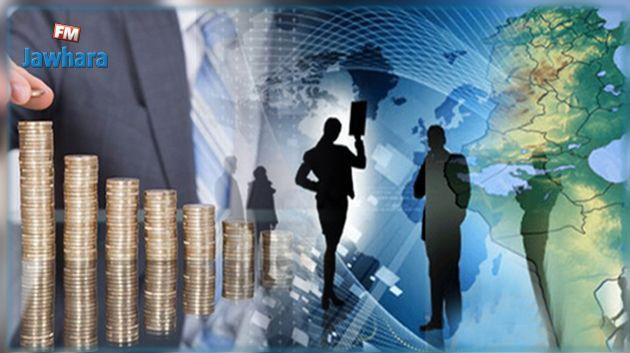 بفضل الاقتراض الخارجي : موارد الدولة ترتفع بـ24%