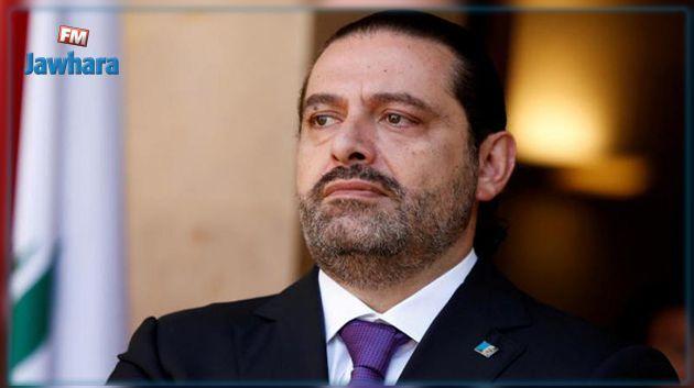 الحريري يُمهل شركاءه في الحكومة 72 ساعة لحلّ الأزمة في لبنان