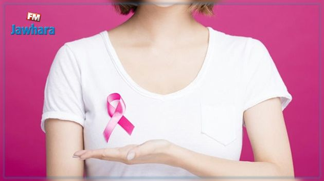 اليوم..انطلاق حملة وطنية للتقصي المبكّر عن سرطان الثدي