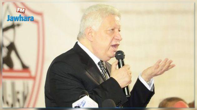 رئيس الزمالك : لن نلعب السوبر الإفريقي في قطر حتى لو نزلنا للدرجة الثالثة