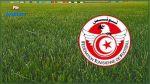 رسمي: تحديد موعد مباراة النادي البنزرتي والنادي الصفاقسي