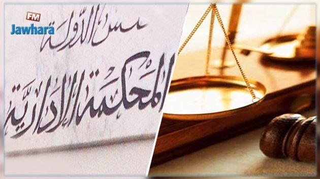 تشريعية 2019: المحكمة الإدارية تُصدر أحكامها بخصوص الطعون