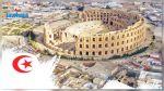 عكس ما هو شائع حول 3 آلاف سنة حضارة : تاريخ تونس يتجاوز 10 آلاف سنة