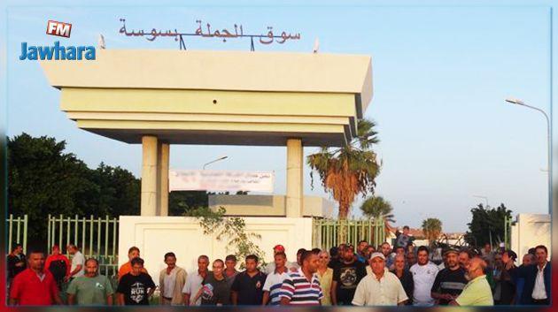 عمال سوق الجملة بسوسة في اضراب بيومين