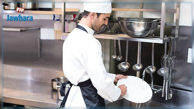 كندا تطلب عمال لغسل الأطباق من تونس