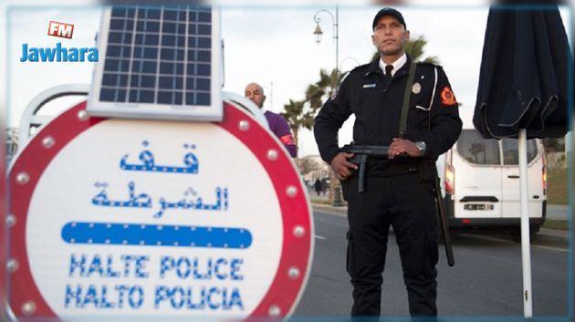 مقتل إسرائيلي في عملية دهس في المغرب