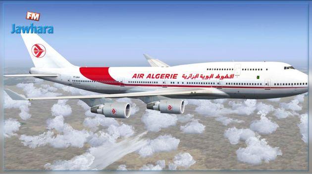 إنفجار محرك طائرة جزائرية في السماء