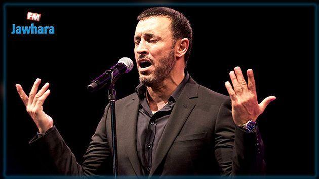بسبب العراق : كاظم الساهر يلغي حفلا له في السعودية