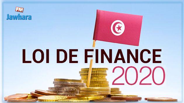 لجنة المالية تصادق على مشروع قانون المالية لسنة 2020 برمته