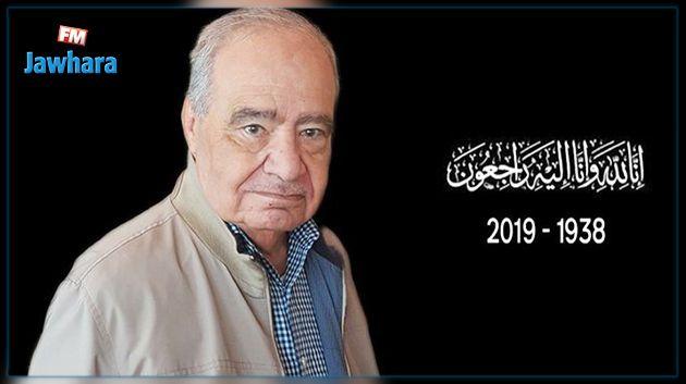 وفاة المفكّر الإسلامي التنويري محمّد شحرور