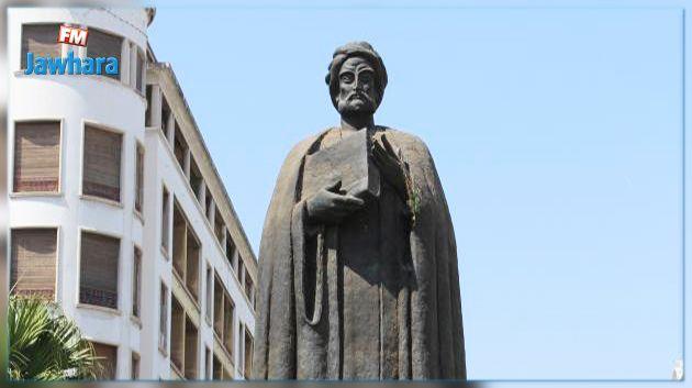 اتفاقية لترميم وصيانة دار عبد الرحمان ابن خلدون وتحويلها إلى متحف