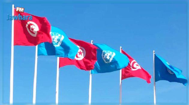 الأمم المتحدة : النمو الاقتصادي في تونس سيصل الى 2 %