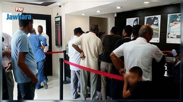 14 خدمة بنكية مجانية يقرها البنك المركزي التونسي