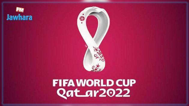 غدا قرعة تصفيات افريقيا المؤهلة لنهائيات كأس العالم قطر 2022