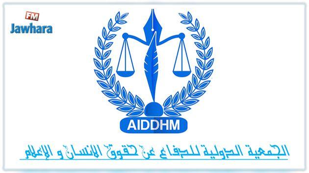 بعد إهانة وزير إيطالي سابق مهاجرا تونسيا: الجمعية الدولية لحقوق الإنسان تطالبه بالاعتذار