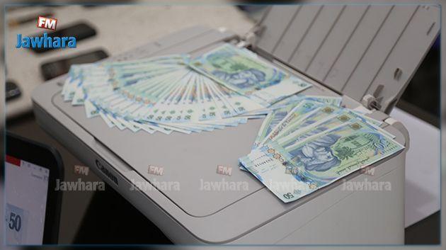 سوسة: تفكيك شبكة مختصة في ترويج العملة التونسية المزيفة