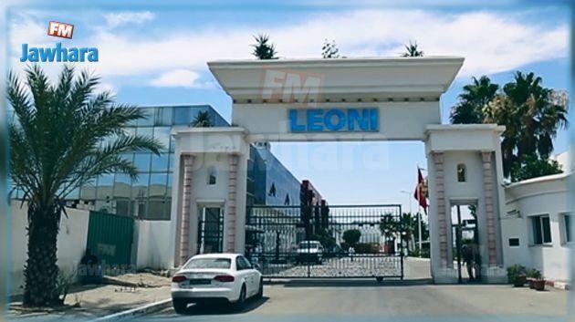 توقيا من فيروس كورونا: ليوني تونس تغلق جميع فروعها و تمنح موظفيها عطلة خالصة الأجر