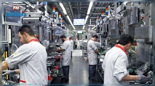 المنستير : 45 مؤسسة صناعية تغلق أبوابها